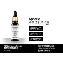 Antipodes臻白透肌精华露 30ml