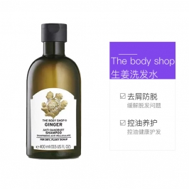 THE BODY SHOP生姜洗发水 400ml